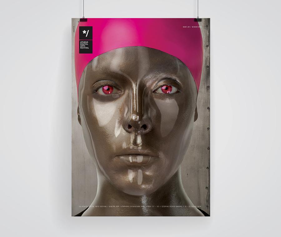 designpark_poster_black