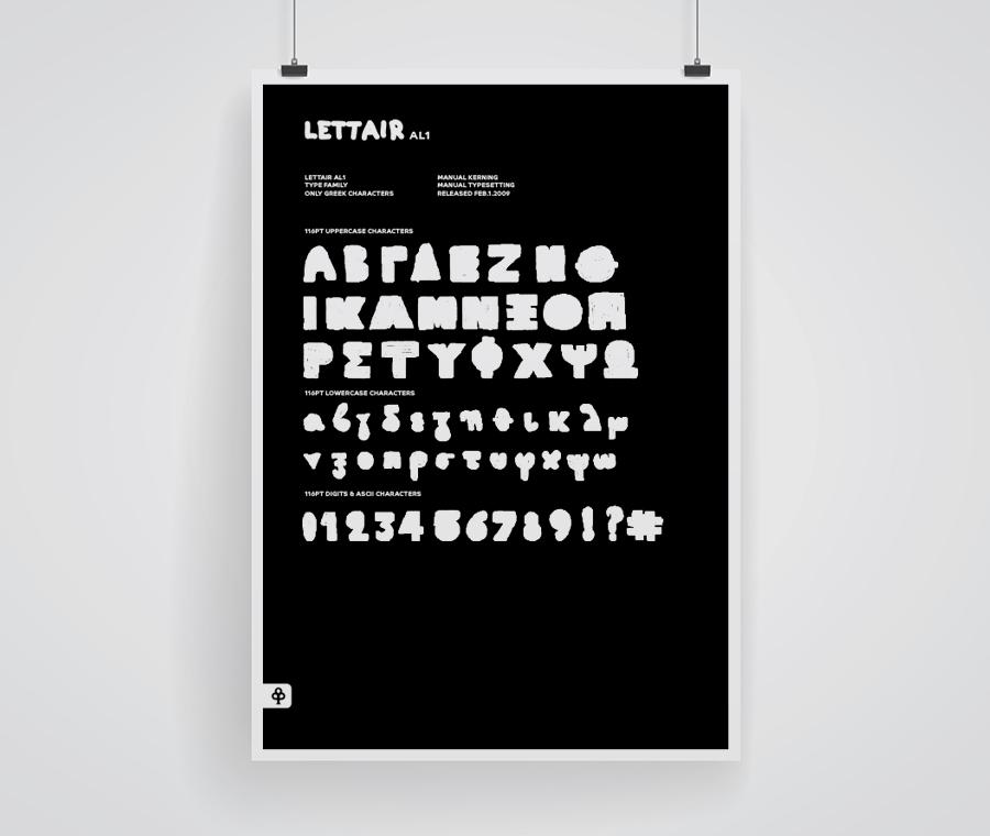 designpark_poster_lettair