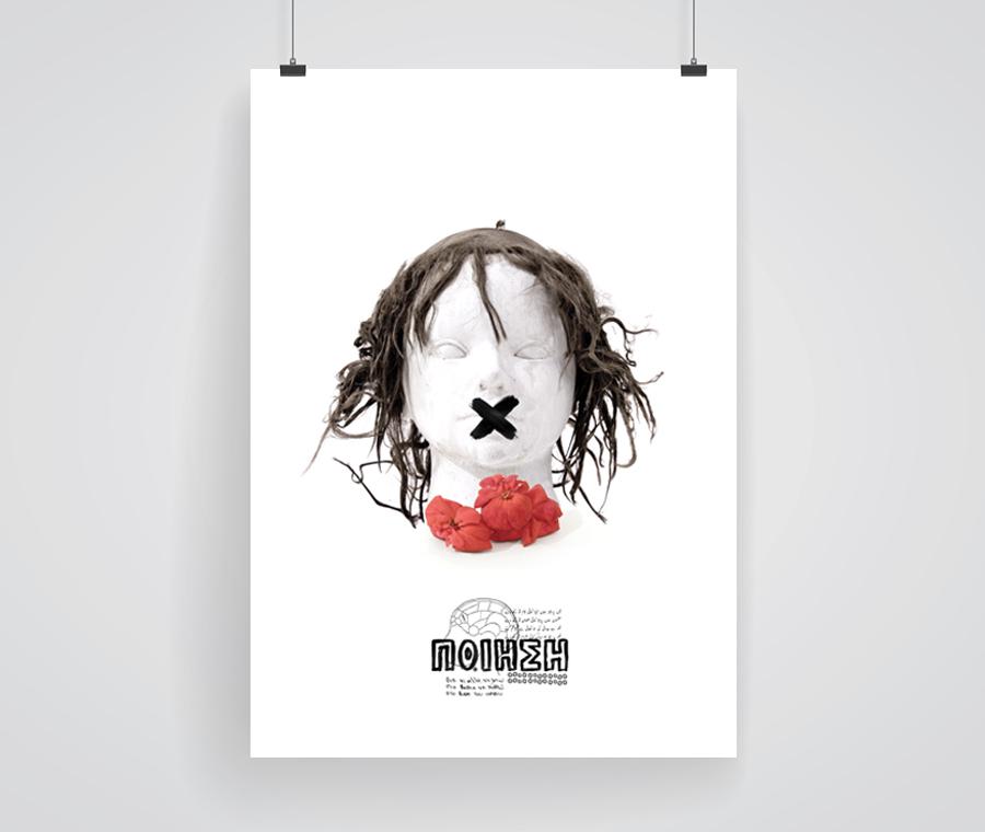 designpark_poster_love