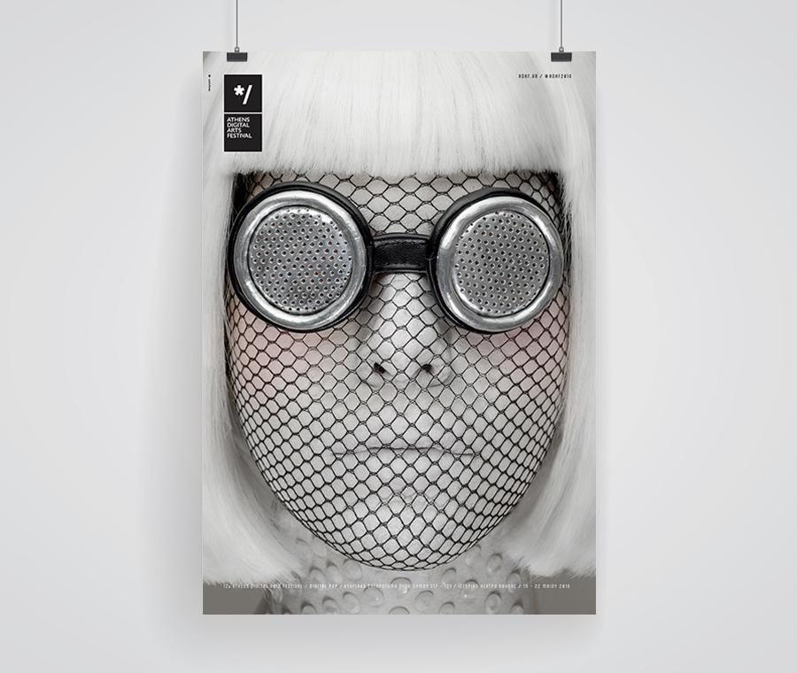 Offset Print Poster 50 x 70 cm -
