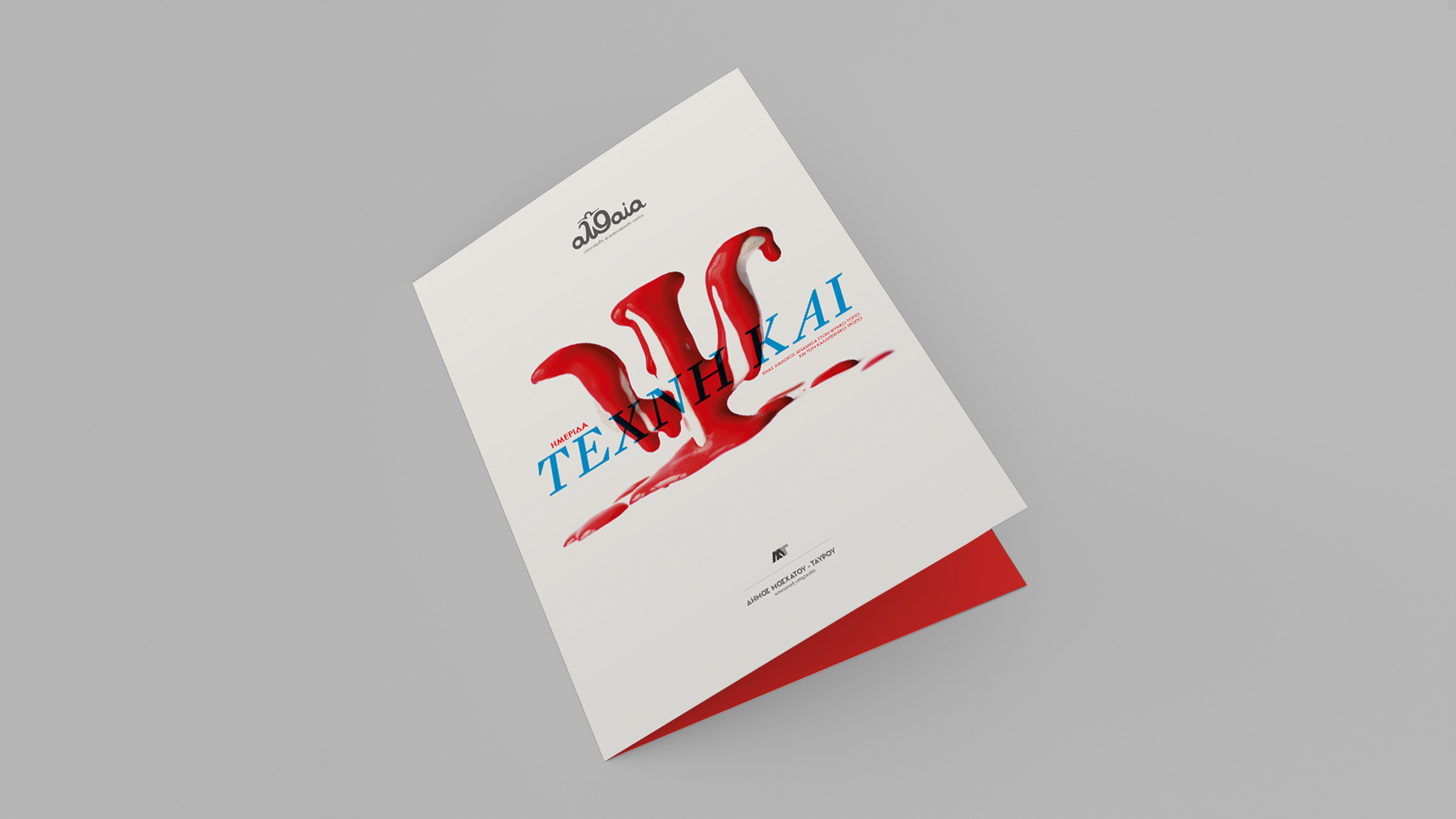 designpark_althea_art_brochure