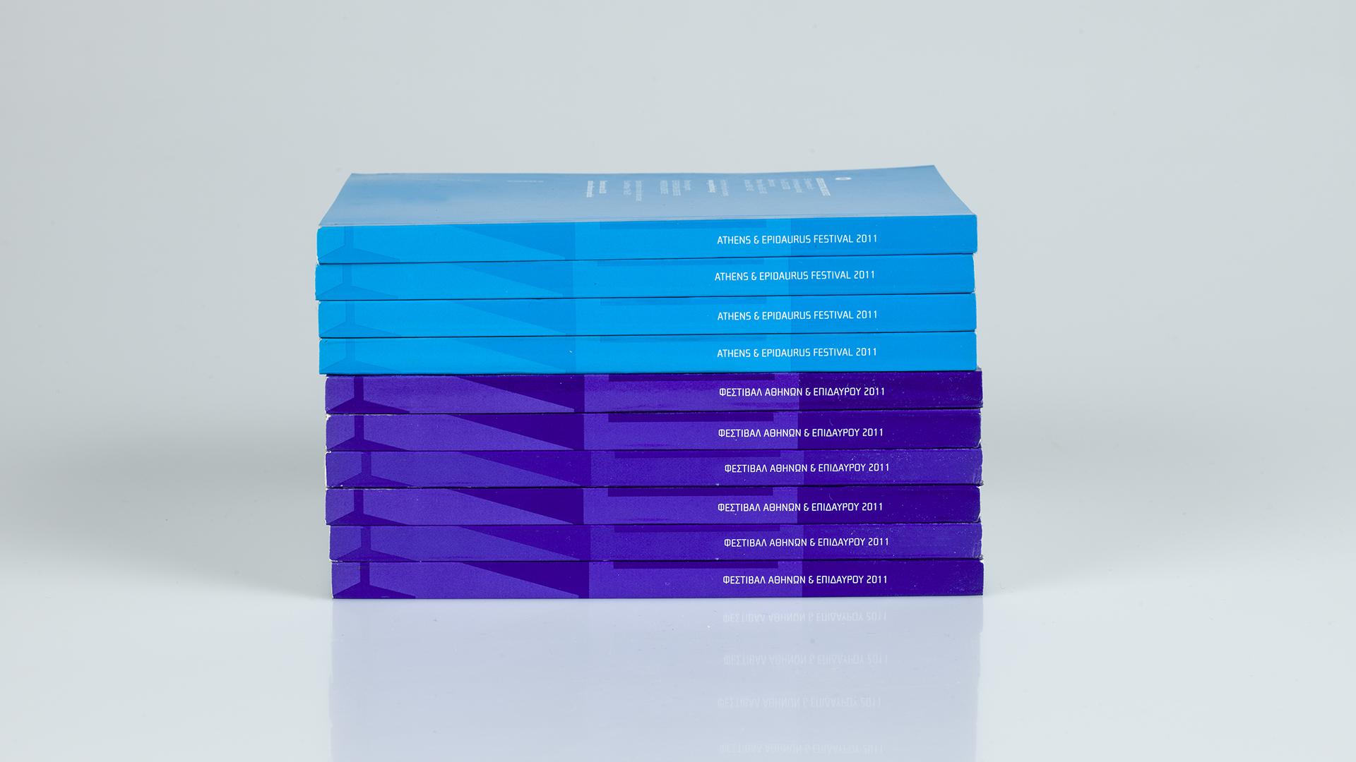 designpark_athens_epidaurus_festival_booklet