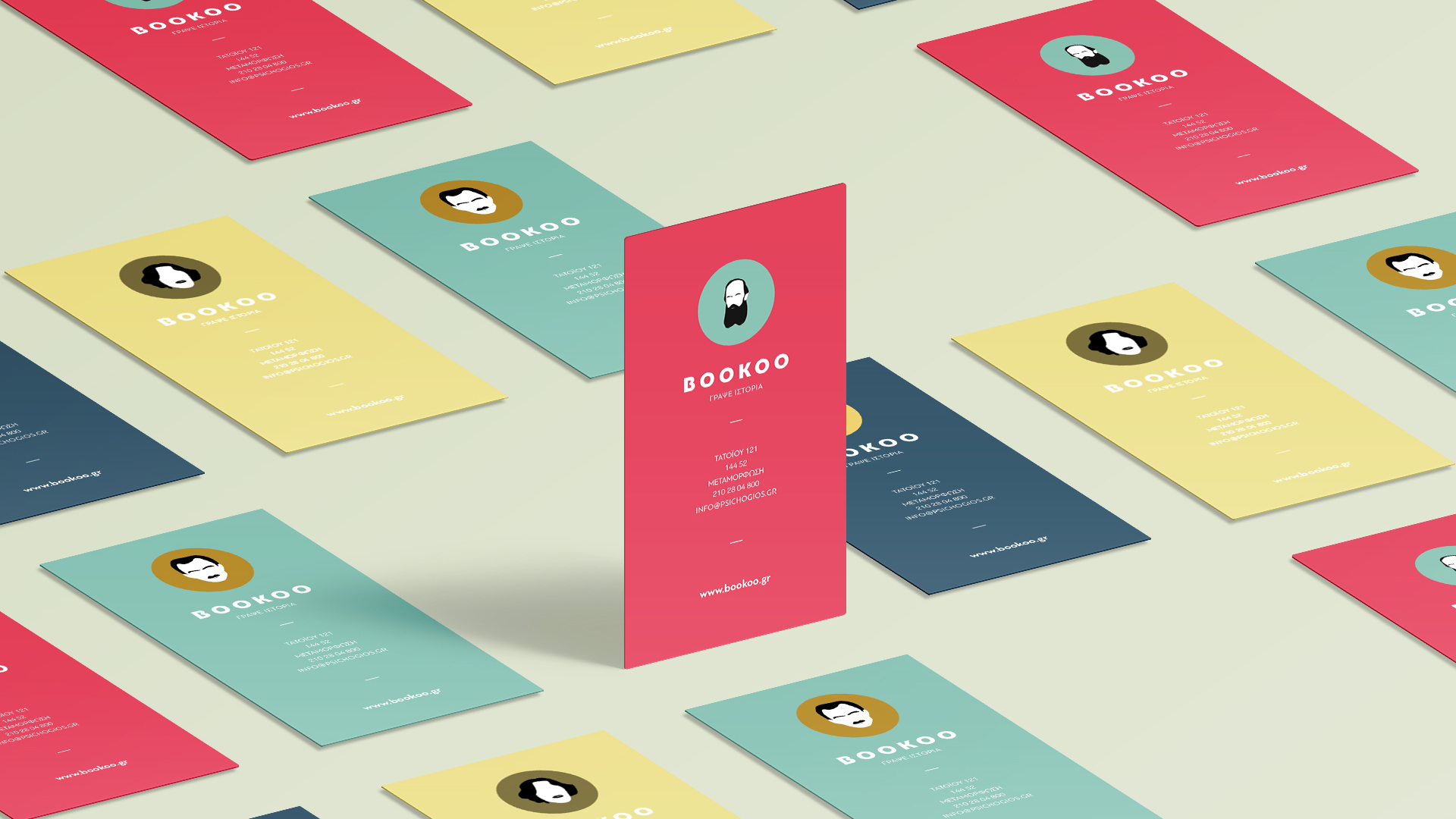 designpark_bookoo_business_card