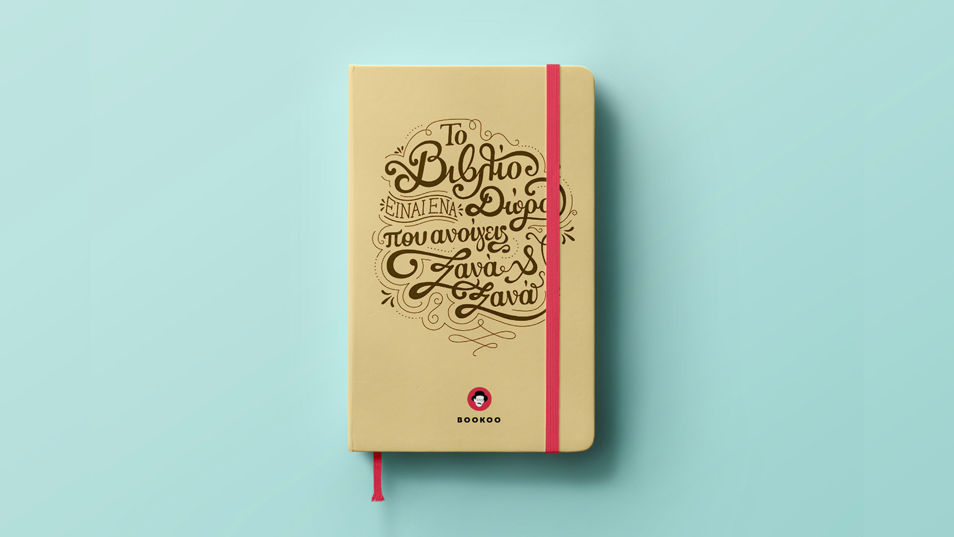 designpark_bookoo_notebook