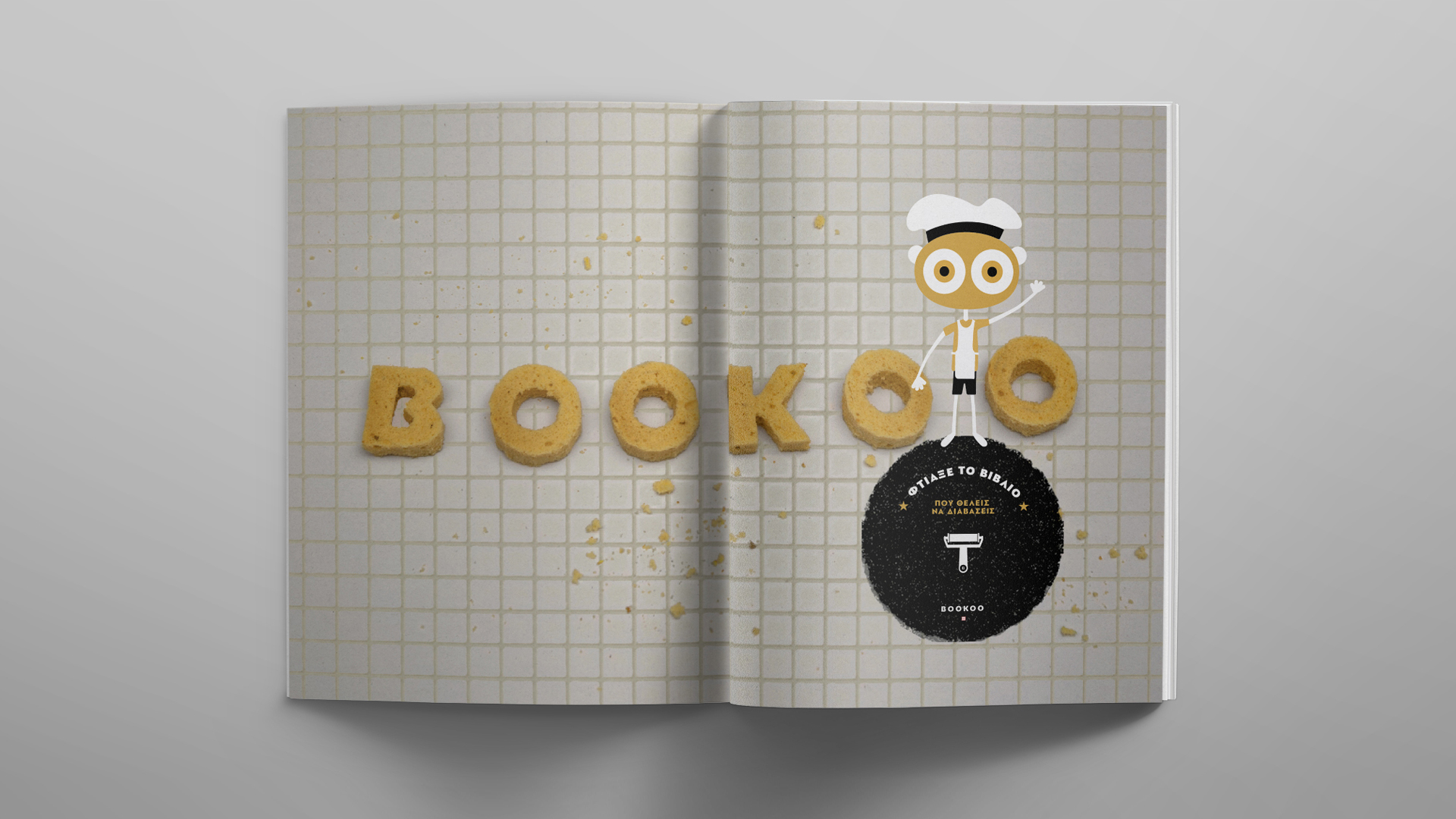 Bookoo Press Kit Designpark