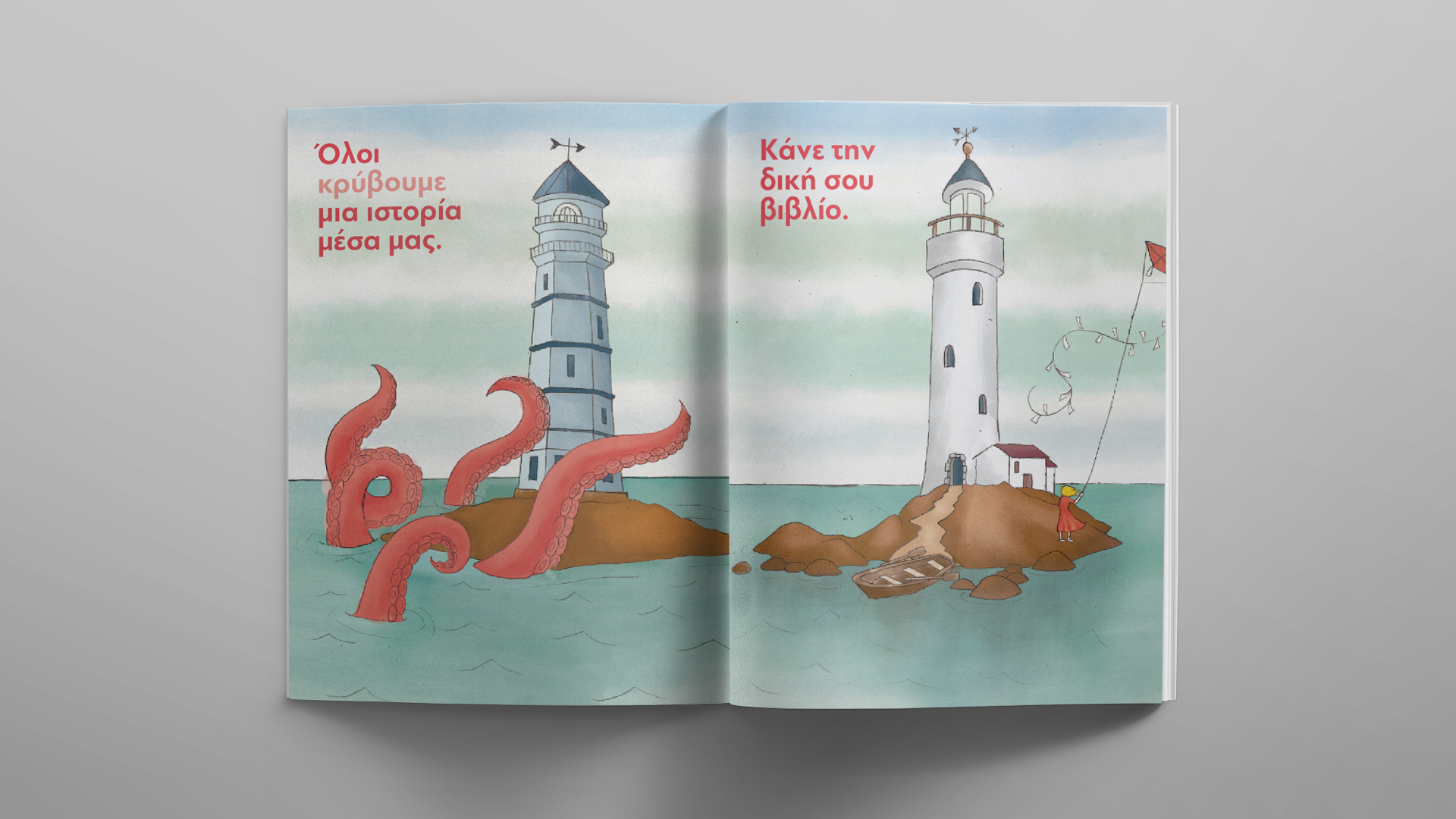 designpark_bookoo_press_kit_book_design