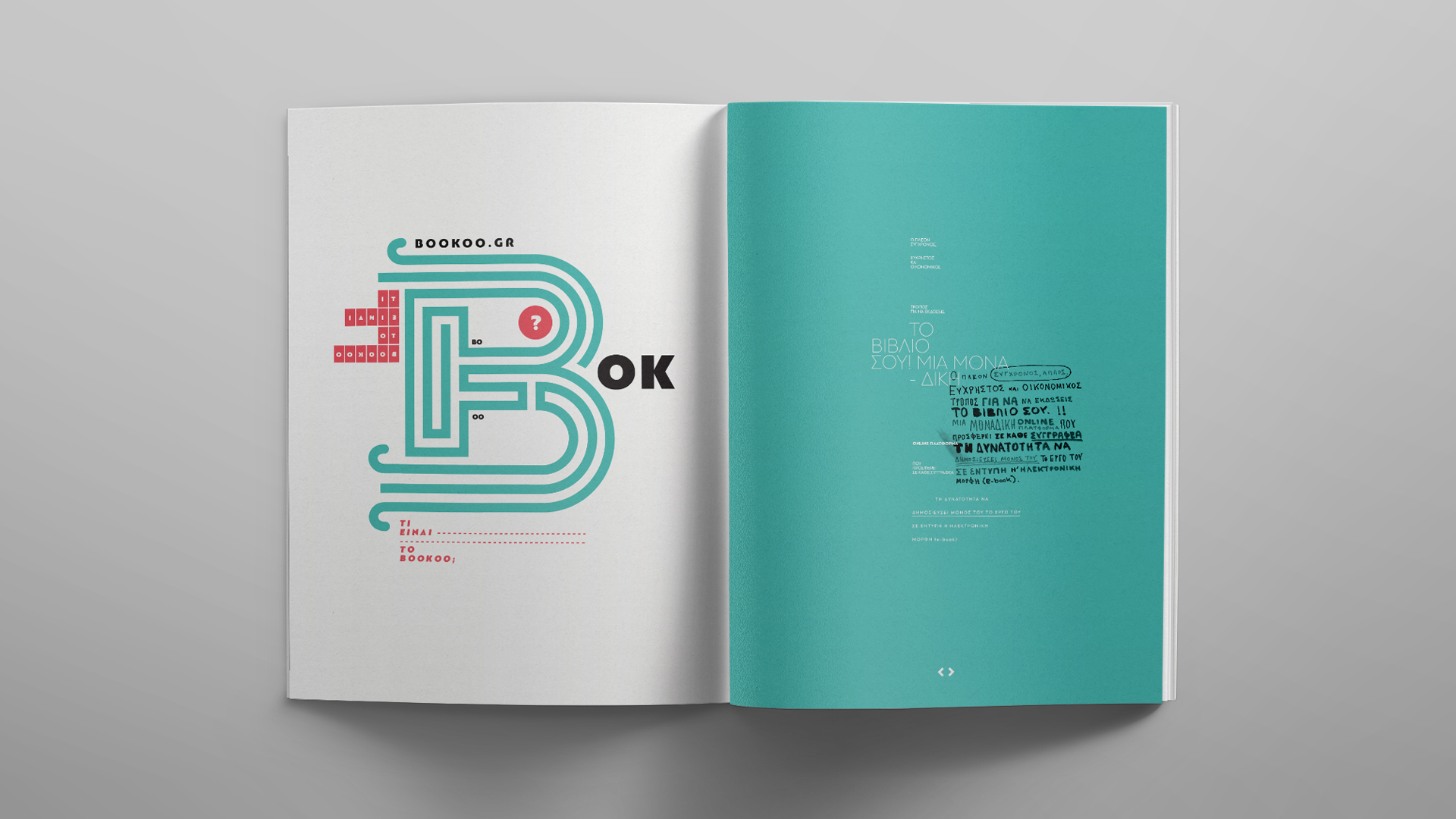 designpark_bookoo_press_kit_book_design