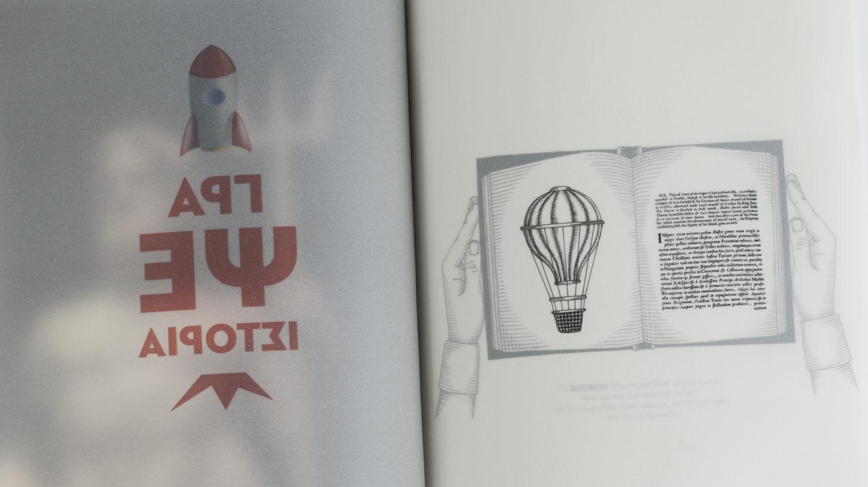 designpark_bookoo_presskit