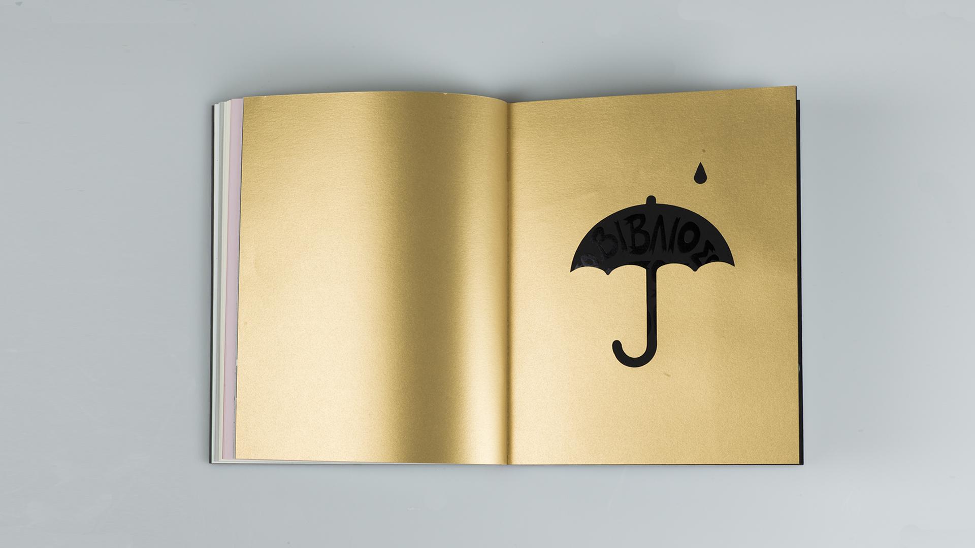 designpark_bookoo_presskit gold print