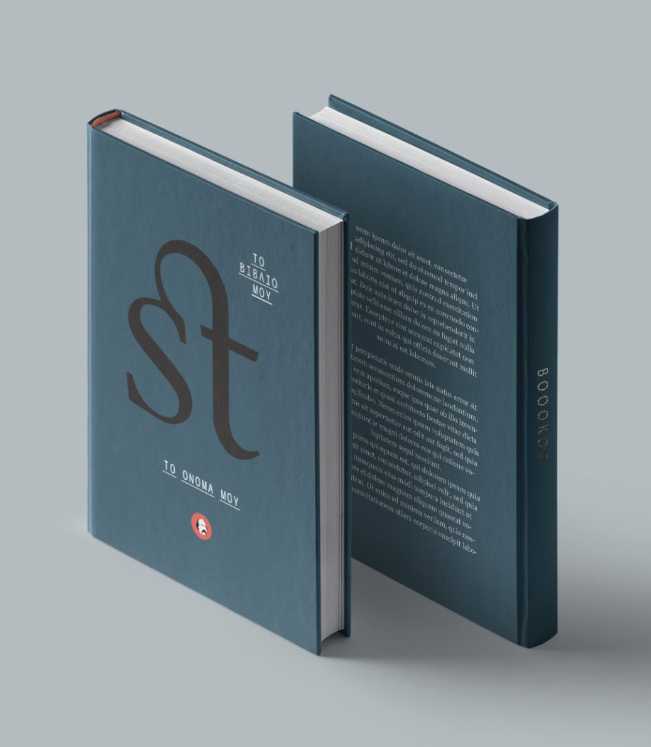 designpark_bookoo_self_publishing_book_2