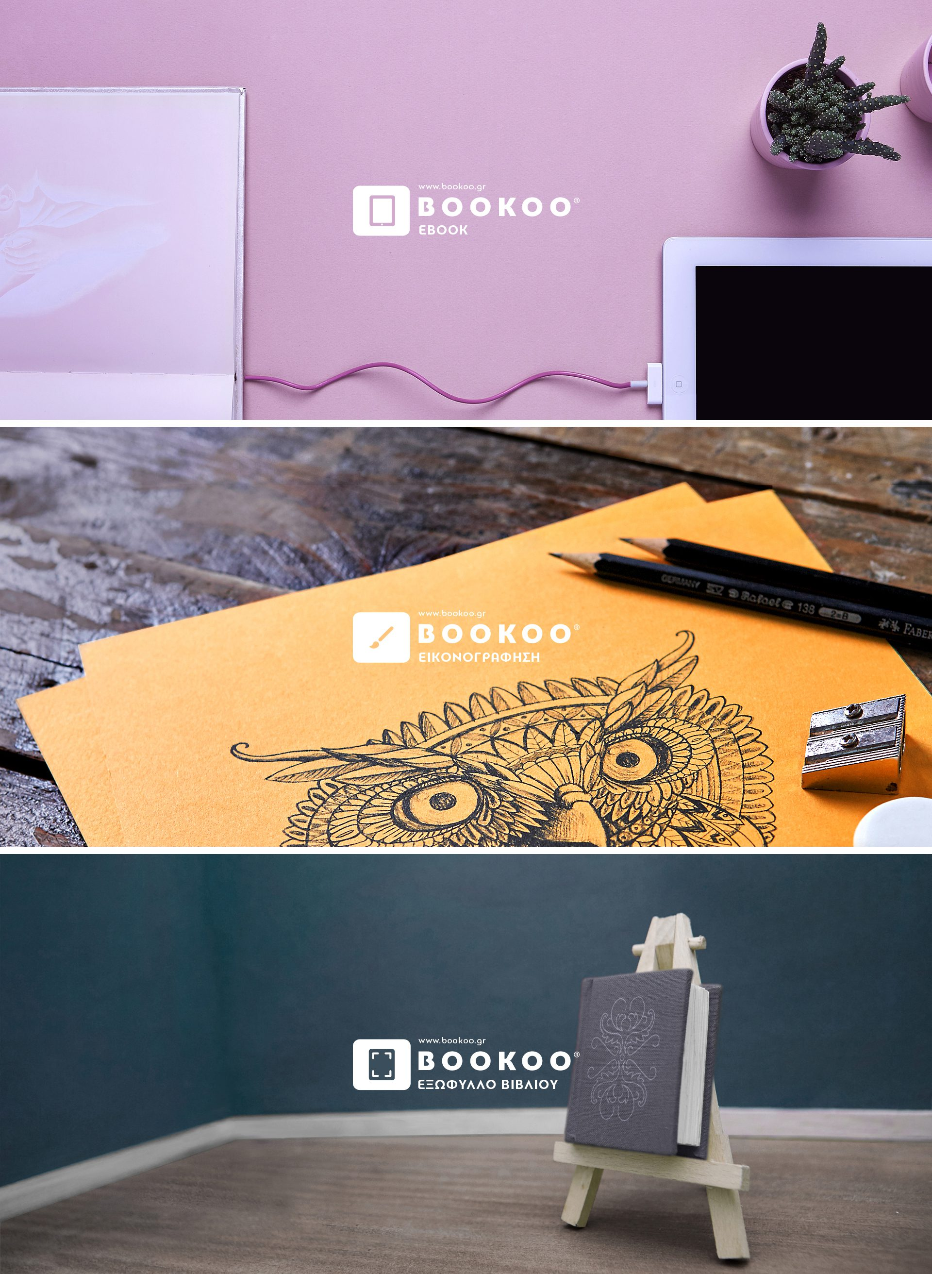 designpark_bookoo_services