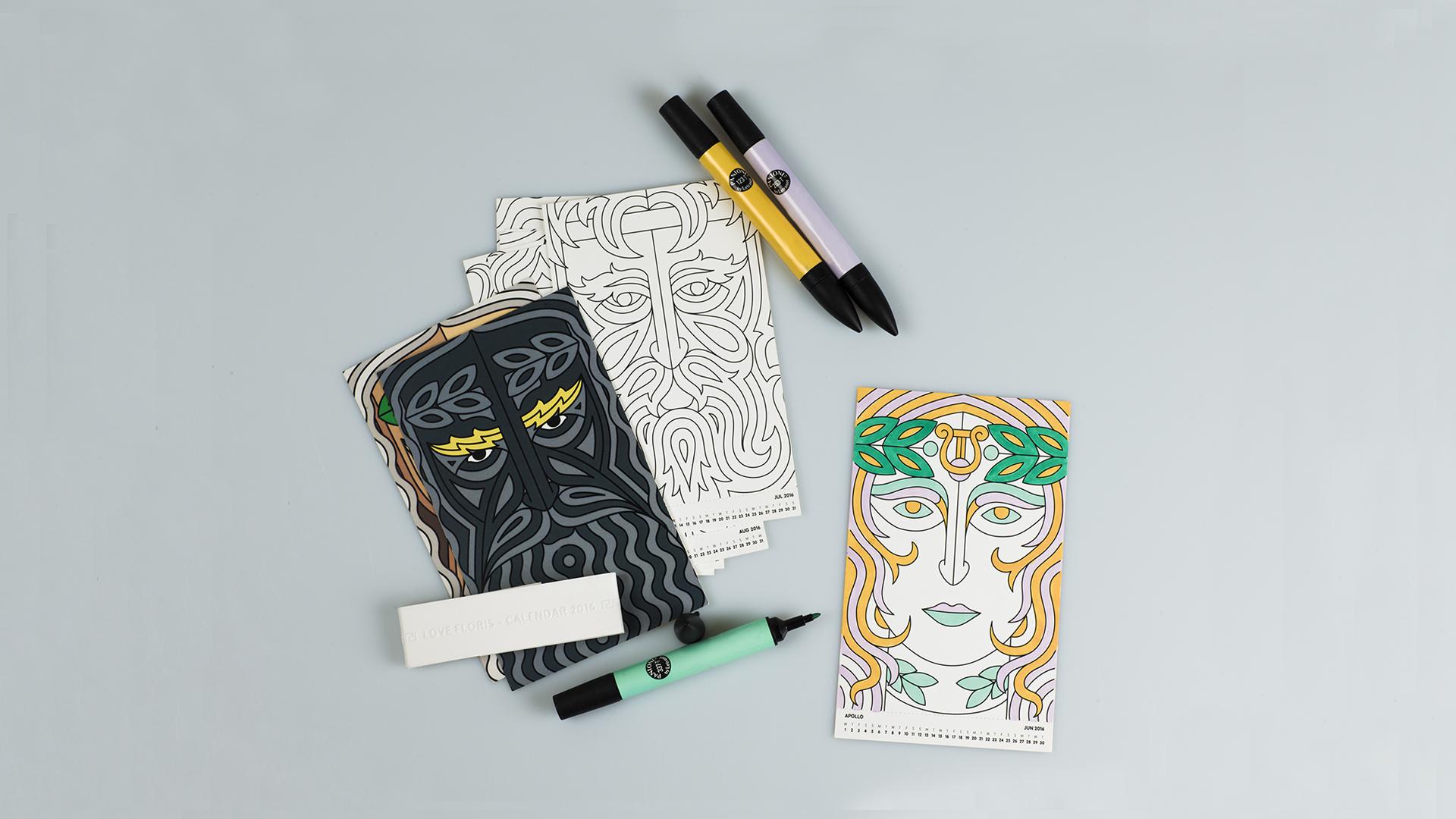 designpark_coloring_calendar