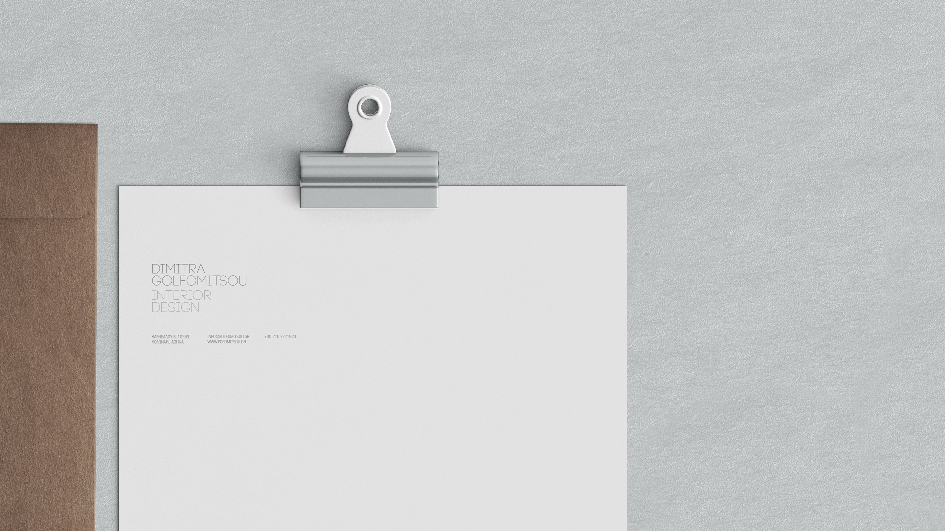 Letterhead_for_interior_designer