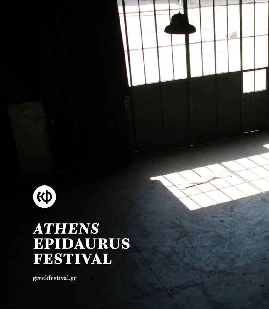 designpark_greek_festival_banner