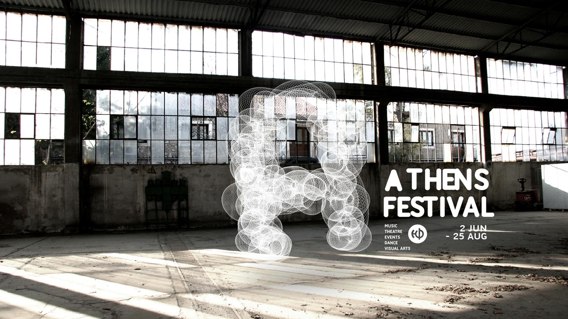 designpark_greek_festival_poster