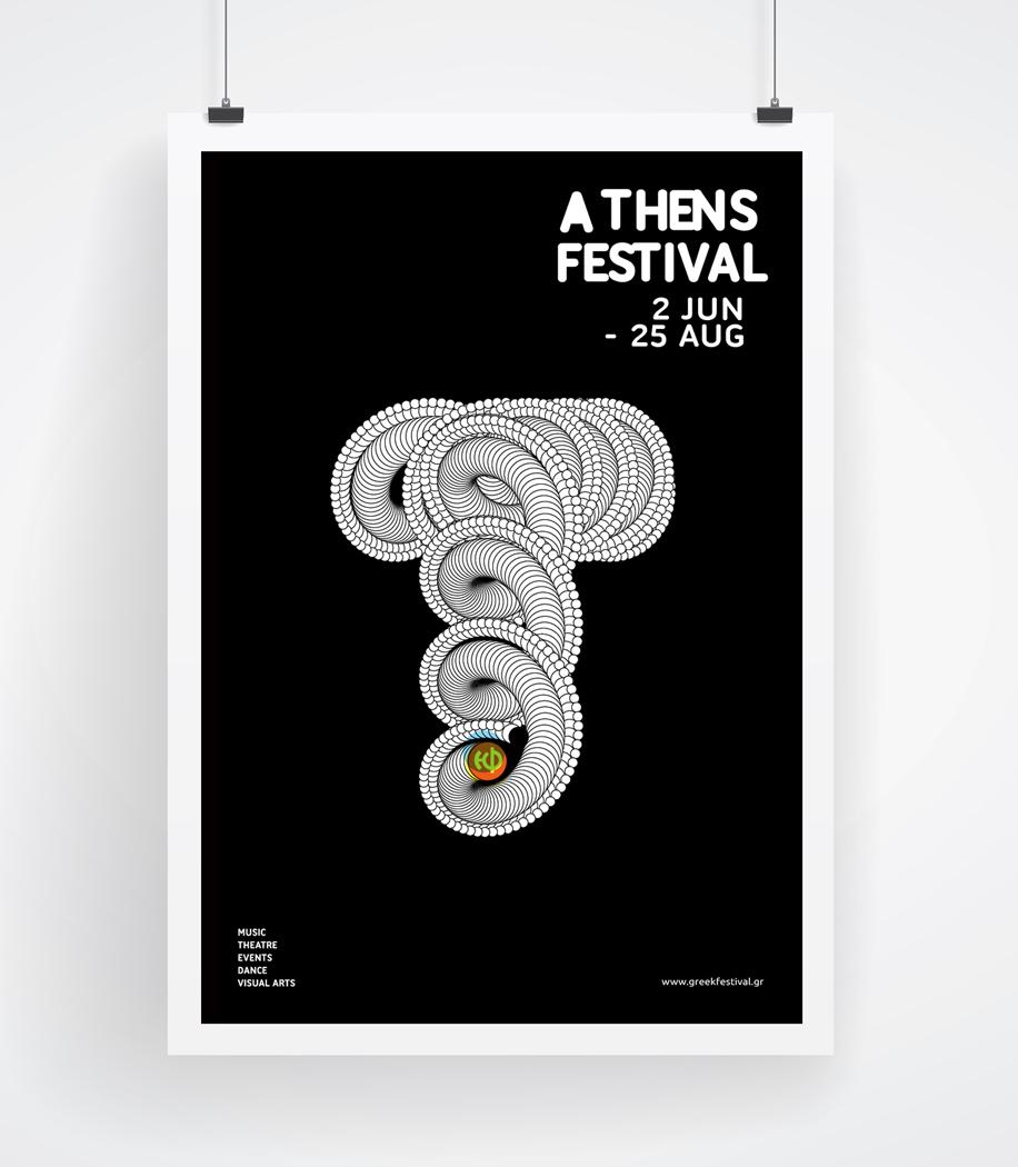 designpark_greek_festival_processing_poster