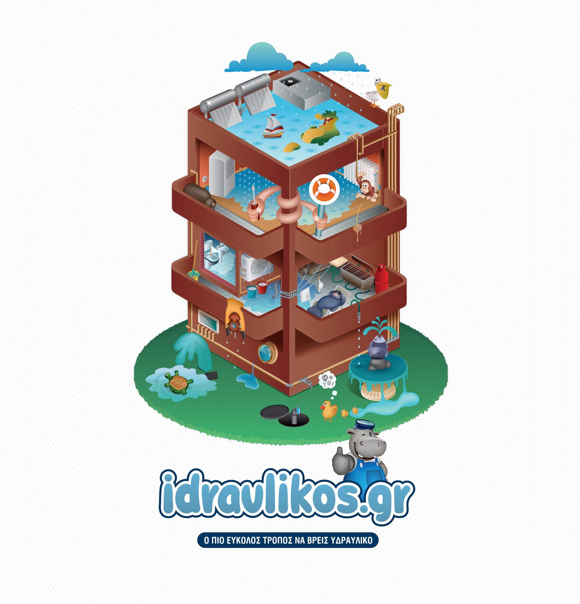 designpark_idravlikos_website