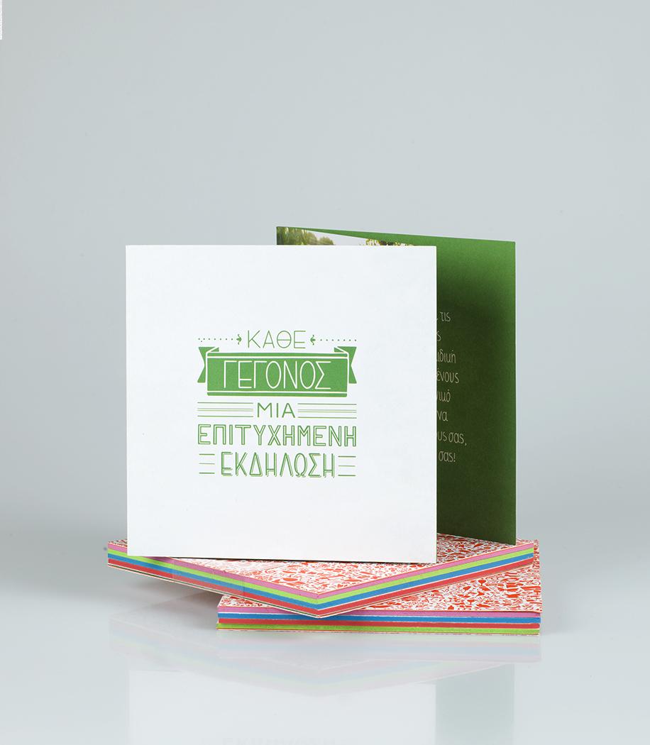 designpark_lehou_cards_promotion