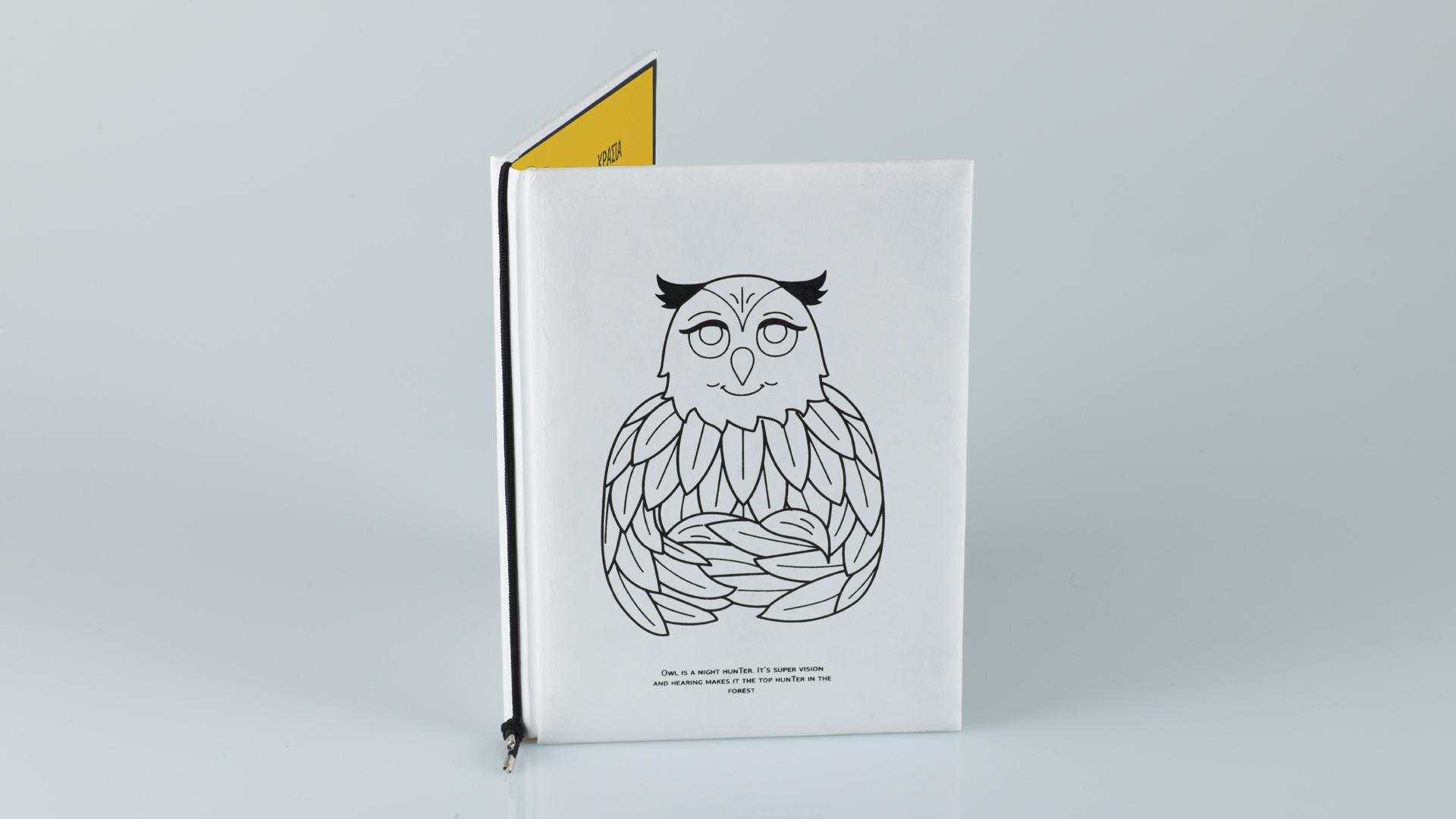 designpark_owl_athens_menu
