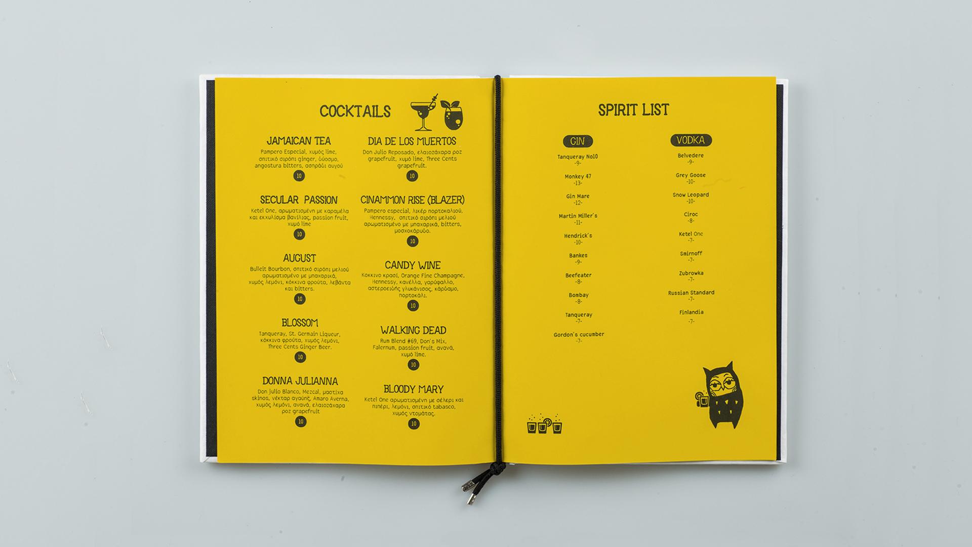 designpark_owl_athens_menu_open