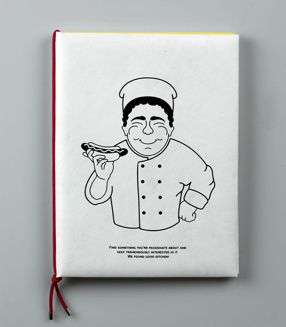designpark_owl_athens_menu_portrait