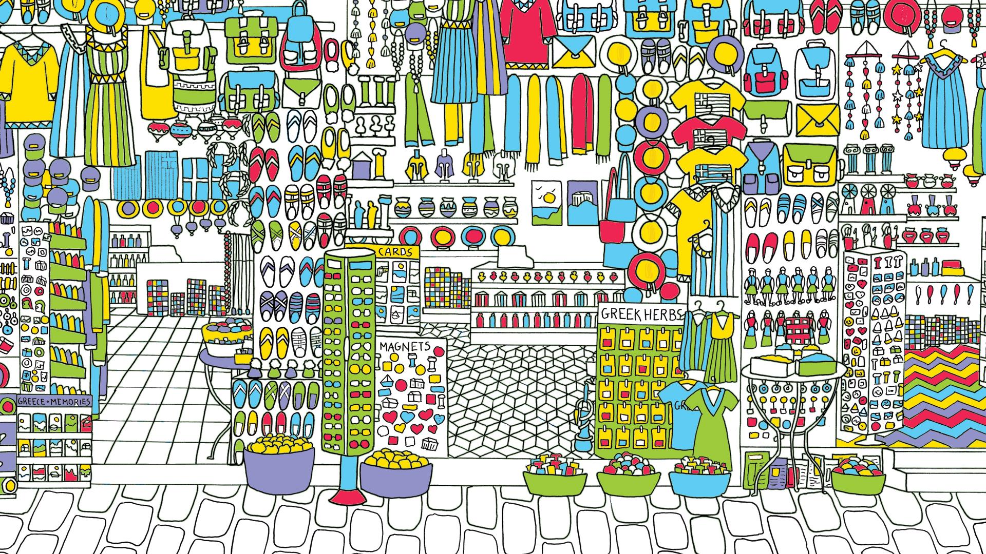 designpark_piece_of_greece_antistress_coloring_book