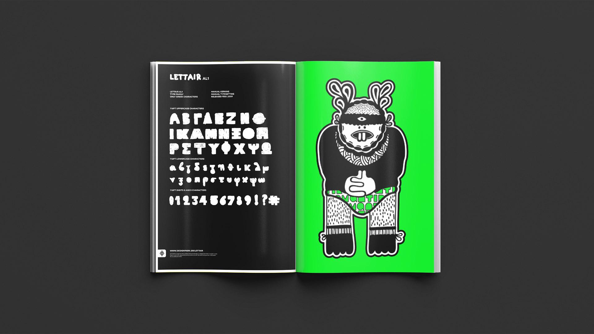 designpark_type_laundry_character